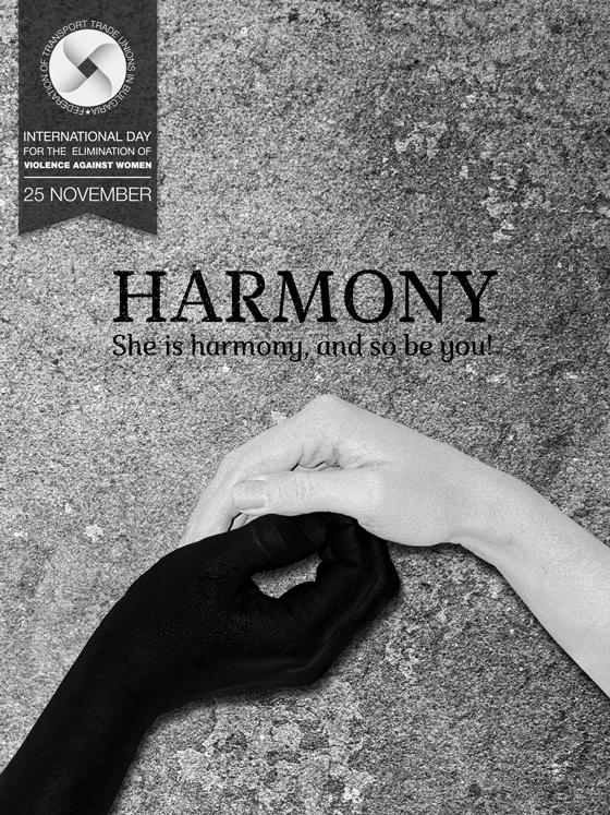 Harmony_hands_ENG_small