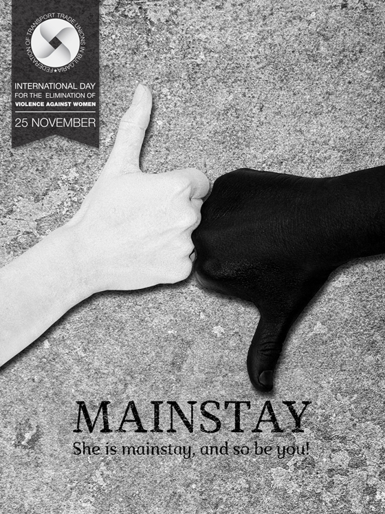 Mainstay_hands_ENG_small