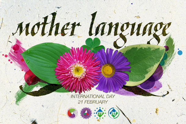 Mother_Language_ENG_small