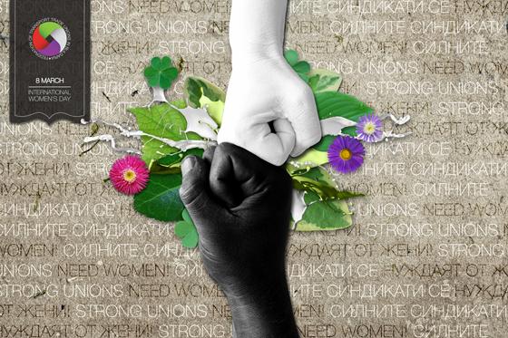 International_Women's_Day_ENG_small