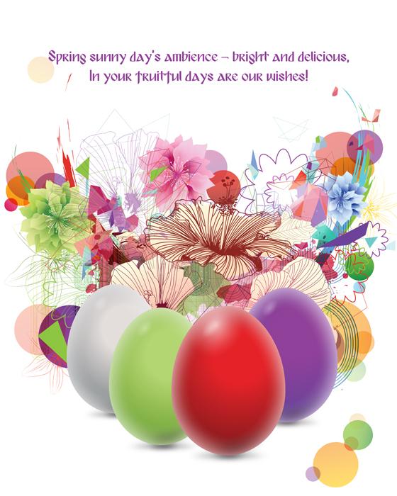 Easter_FTTUB_eng