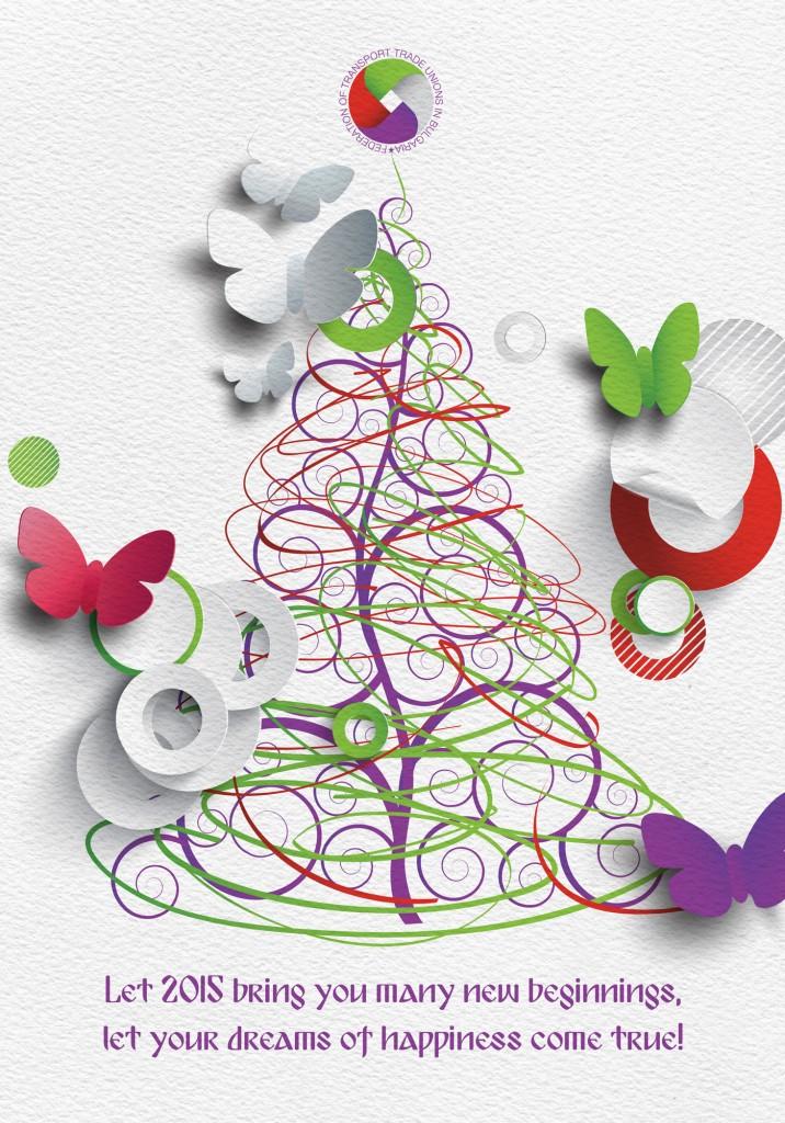 Christmas_Illustration_FTTUB_2015_ENG
