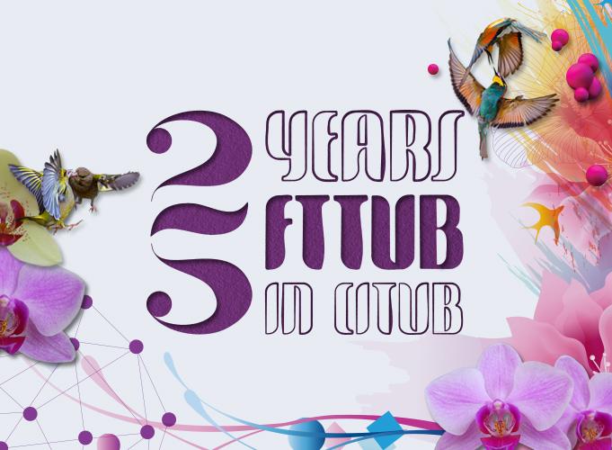 Wallpaper_25_anniversary_FTTUB_EN