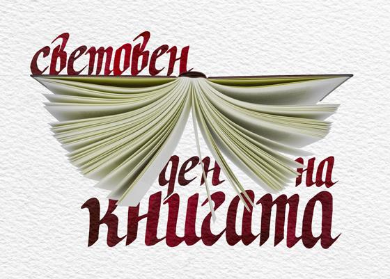 World_Book_Day_BG_web