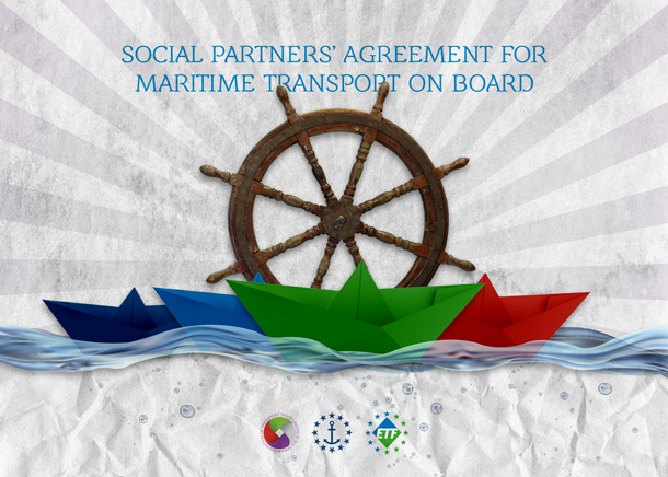 Agreement_for_Maritime_Transport