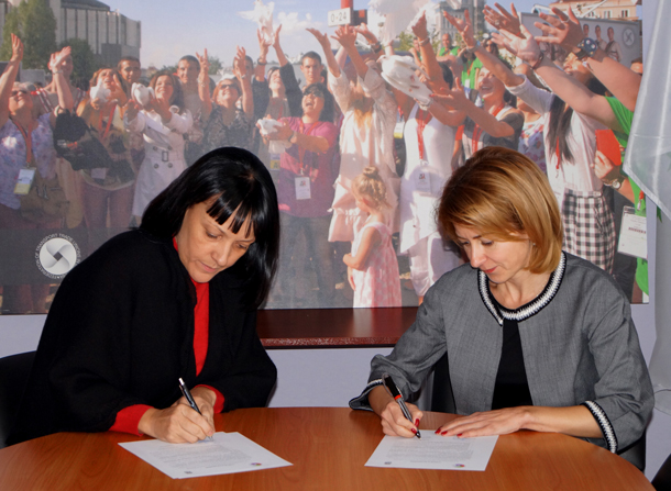 Agreement_Gabrovo_02_web