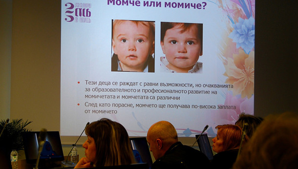 FTTUB_Womens_Conference_2015_01
