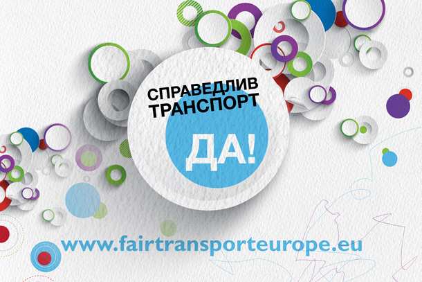 FairTransportEuropeBG_web