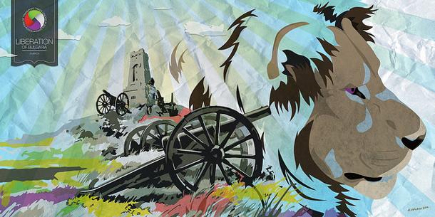 Liberation-of-Bulgaria