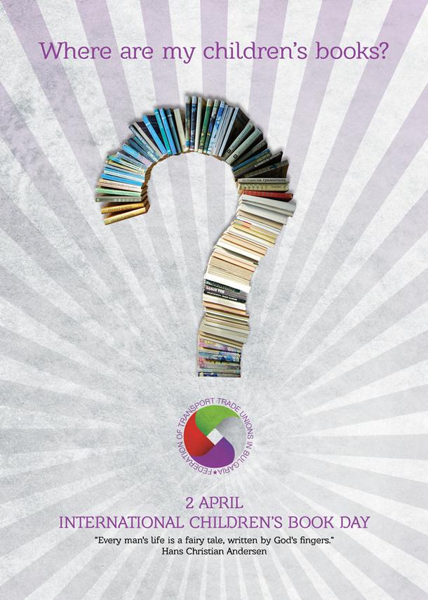 Childrens_Book_Day_poster_EN