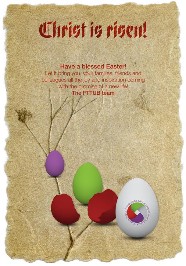 Easter_Card_FTTUB_EN_web