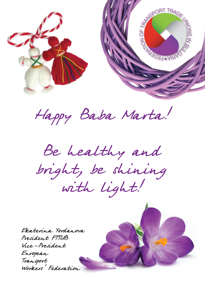 Happy baba marta on 1 march we bulgarians celebrate a millennia old tradition called baba marta granny march it dates back to our thracian ancestors and is a ritual m4hsunfo